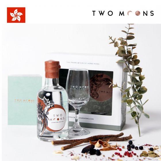 Two Moons - [香港製造] 手工 Dry Gin 氈酒禮盒裝 200ml (連專用酒杯及銅製杯墊)