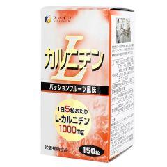 優之源® L-左旋肉鹼燒脂片 90克(600亳克 x 150粒) 000037