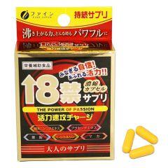 優之源®18禁(活力補充) 4.95克 (550亳克 x 3小包(每小包含3粒)) 000082