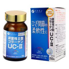 優之源®葡萄糖胺關節軟骨素(UC-II) 62.5克(250毫克x250粒) 000252