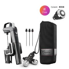 Coravin - Model Two Wine System Plus Pack 100009