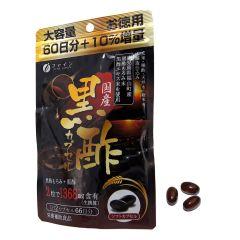 優之源®日本黑酢(增量版) 59.4克(450毫克 x 132粒) 100274