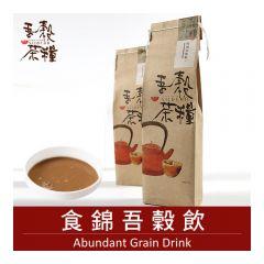 1008014 SIIDCHA - Abundant Grain Instant Drink