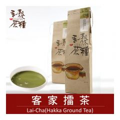 1008015 SIIDCHA - Lai-Cha (Hakka Ground Tea)