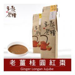 1008016 SIIDCHA - Ginger Longan Jujube