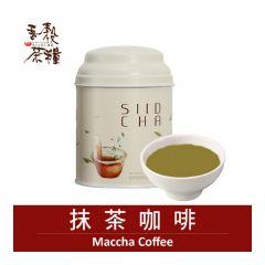 1008019 SIIDCHA - Maccha (Green Tea) Coffee