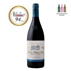 La Rioja Alta S.A. - Vina Ardanza Reserva 2012 Special Edition 750ml x 1 btl 10218321