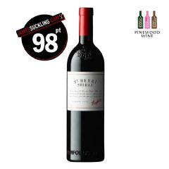 Penfolds - St. Henri Shiraz 2016 750ml x 1 btl 10218516