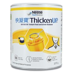 Nestle - THICKENUP® Instant food and drink thickener (227g) 12180235
