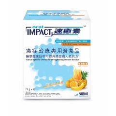 ORAL IMPACT™ - Powder (10x74g) (Tropical Fruit) 12307198
