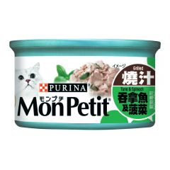 PURINA® MON PETIT® Ensemble Tuna Spinach 24 x 85g 12341147