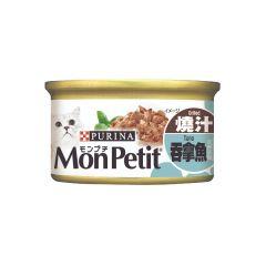 PURINA® MON PETIT® Grilled Tuna 24 x 85g  12341191