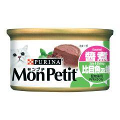 PURINA® MON PETIT® Sole & Shrimp 24 x 85g 12341498