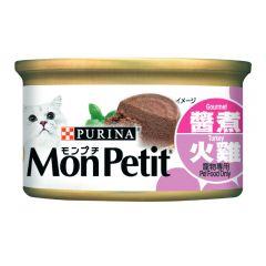 PURINA® MON PETIT® Turkey 24 x 85g 12341525