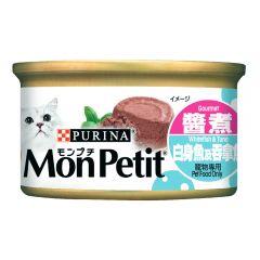 PURINA® MON PETIT® Tuna Whitefish 24 x 85g 12341827