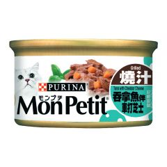 PURINA® MON PETIT® Grilled Tuna with Cheddar Cheese 24 x 85g 12342166