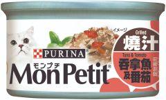 PURINA® MON PETIT®  至尊吞拿魚及菠菜 24 x 85克 12341169