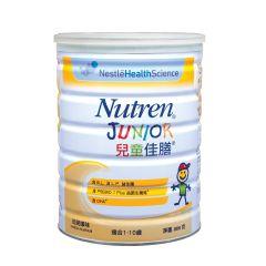 Nestle - NUTREN® Junior (800g) (Vanilla) 12353246