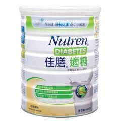 NUTREN® - Diabetes (1pc / 24 pcs) NUTREN