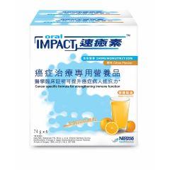 ORAL IMPACT™ - Powder  (5x74g) (Citrus / Coffee) ORALIMPACT_Power