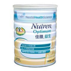 NUTREN® - Optimum (800g)  (Vanilla) 12368890