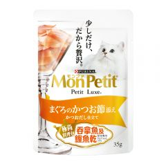 PURINA® MON PETIT® PETIT LUXE Pouch Tuna & Dry Bonito 12 x 35g 12373266