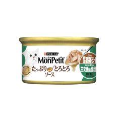 PURINA® MON PETIT® Gravy Lovers Salmon Sole 24x85g  12375380