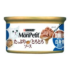 PURINA® MON PETIT® Gravy Lovers Whitefish 24x85g 12418778