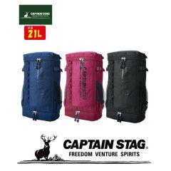 CAPTAIN - STAG 01246方形背囊 (黑色 / 藍色 / 酒紅色)