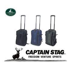 CAPTAIN - STAG  01254 heather-like 拉杆背囊 (黑色 / 藍色 / 灰色)