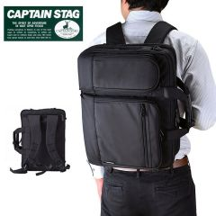 CAPTAIN - STAG  01260 3Way 商務背包