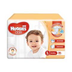 Huggies - Speedy Dry Diaper Large 35pcs 14011305