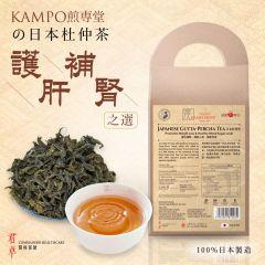 15104 煎專堂 日本杜仲茶