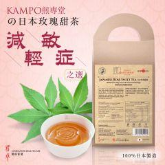 15113 煎專堂 日本玫瑰甜茶