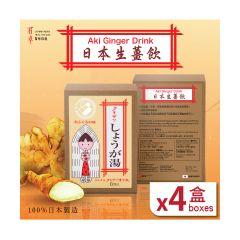 (4盒) 煎專堂 - 日本生薑飲 15201