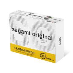 相模原創 0.02 大碼 36 片裝 PU 安全套 1653_Sagami