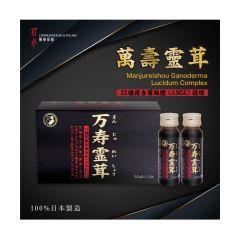 煎專堂 - 萬壽靈茸 (50毫升 x 10瓶) 18046