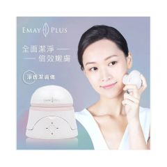 190447 Emay Plus - Smart Purifying Cleansing Brush