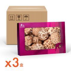 燕之家 - 精選原木花菇禮盒-八両裝 (3盒)