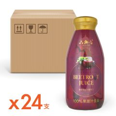 老行家 - 甜菜根綜合蔬果汁 (24支)