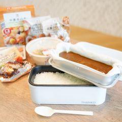 日本Thanko進化版雙層煮食盒 (白色)