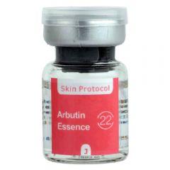 Skin Protocol - 熊果素精華 2020030400021-C