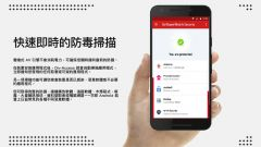 BULLGUARD MOBILE SECURITY - 3用戶1年版
