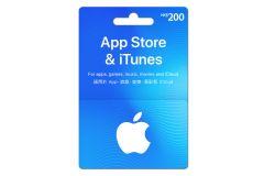 iTunes 禮品卡 $200
