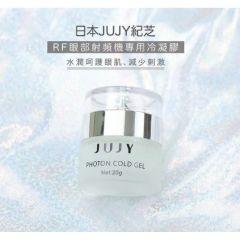JUJY紀芝 - RF射頻美眼儀專用眼部凝膠