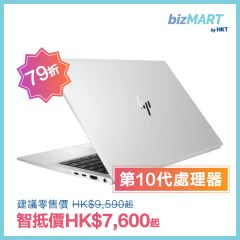 "HP Elitebook 840 G7 14"" i5-10210U / 8GB  /  256GB SSD 筆記型電腦 ( 20Z06PA#AB5 )"