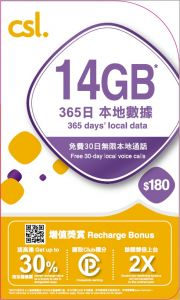 csl. 本地儲值卡 14GB csl. Local prepaid SIM 14GB