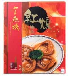 官燕棧 - 時令燉湯-鮑魚黃金菇燉豬展 F00191