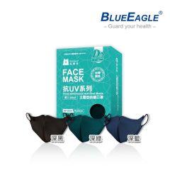 Blue Eagle 3D M N95 face mask 50pcs/box - Dark Green NP-3D50GD