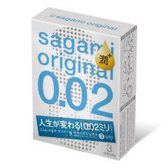相模原創 0.02 極潤 3 片裝 PU 安全套 2748_Sagami
